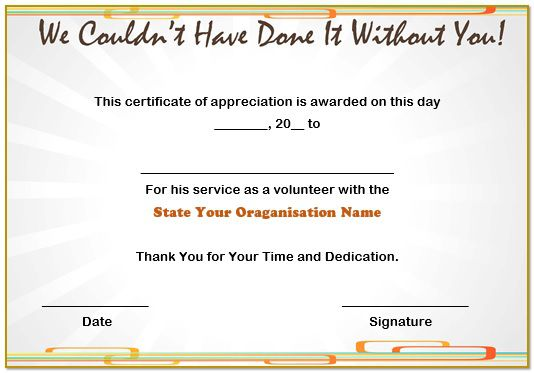 certificate of recognition for volunteer service