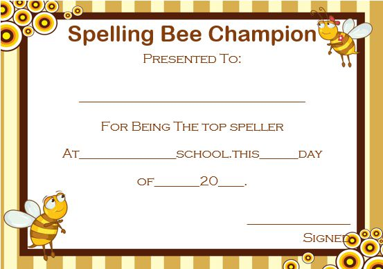 free spelling bee participant certificate