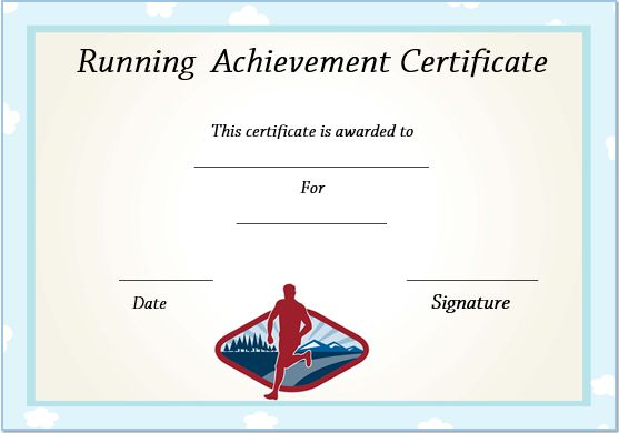 Achievement Certificate For Running