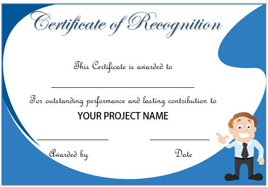 Appreciation Certificate To Employee For Good Performance