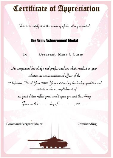 Army Certificate Of Appreciation Fillable