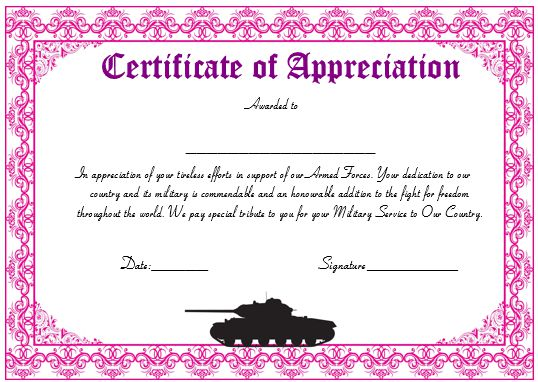 Certificate Of Appreciation Army Example