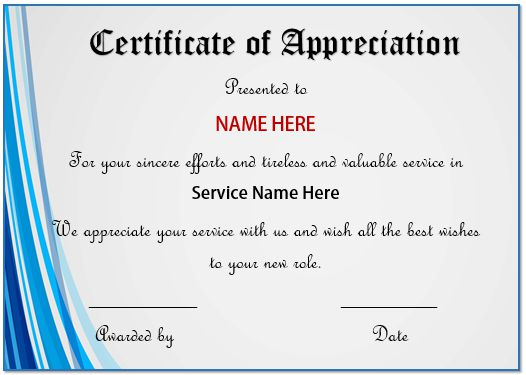 Certificate Of Appreciation For Departing Employee