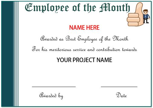 Certificate Of Appreciation For Employee Of The Month