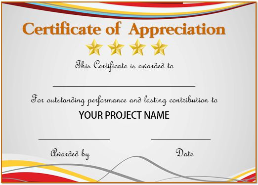 Certificate Of Appreciation For Employee Performance