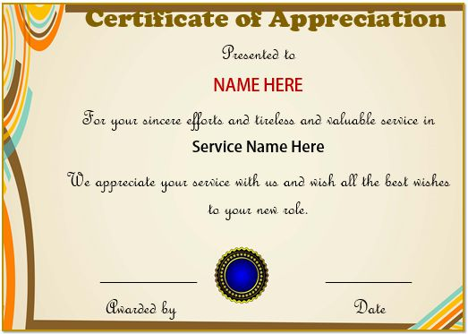 Certificate Of Appreciation For Leaving Employee