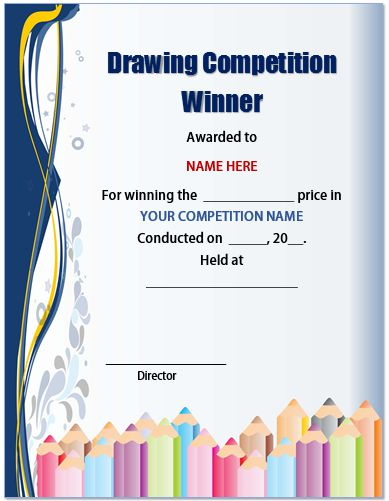 Drawing Competition Certificate Design