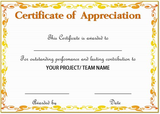 Sample Certificate Of Appreciation To Employee