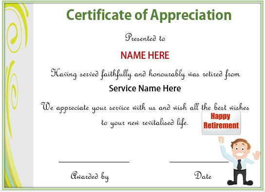 Sample Of Certificate Of Appreciation For Retired Employee