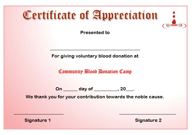 Certificate Of Appreciation Template For Donation