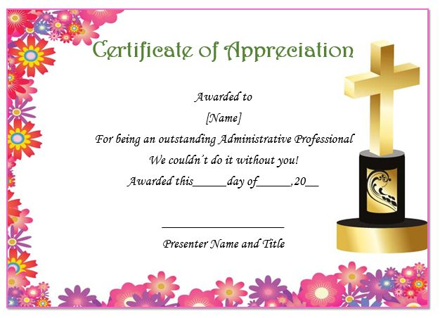 Appreciation Certificate For A Pastor