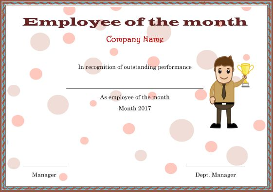 blank_employee_of_the_month_certificates_templates