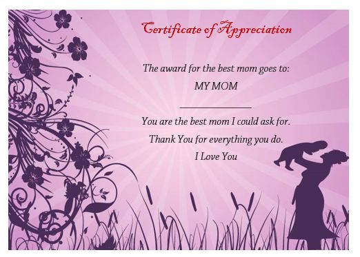 Certificate Of Appreciation For Mother Template
