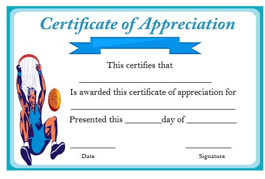 Certificate Of Appreciation Template Basketball