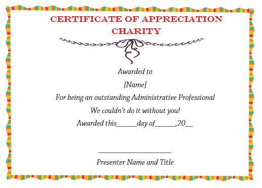 Certificate Of Appreciation Template Charity