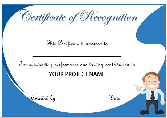 Certificate Of Recognition Template Years Of Service