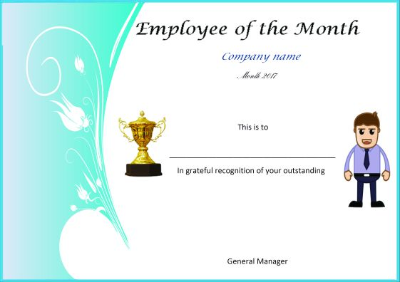 employee_of_the_month_poster_design
