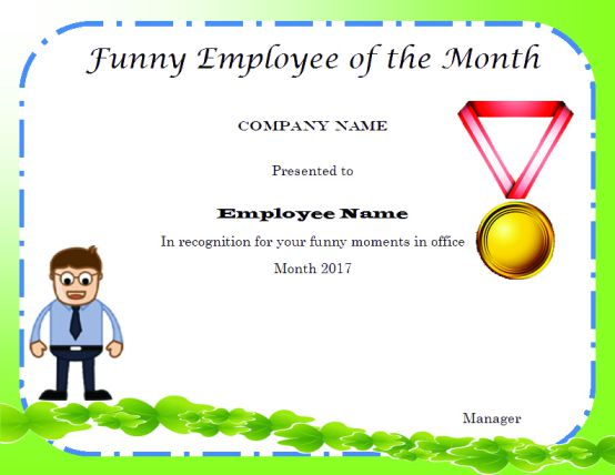 funny_employee_of_the_month_certificate