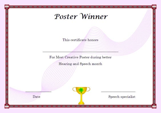 poster_contest_winner_certificate_template