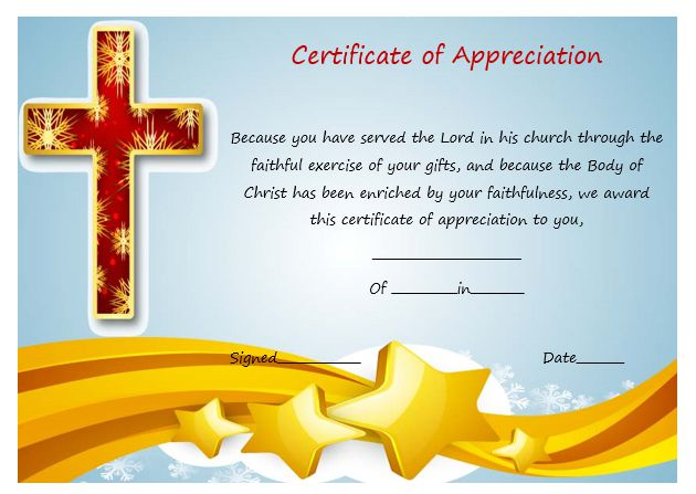 Sample Of Certificate Of Appreciation For Pastor 2