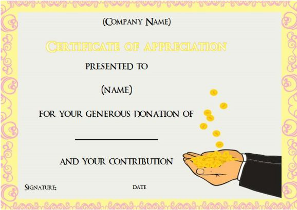 Blank Donation Certificate Template