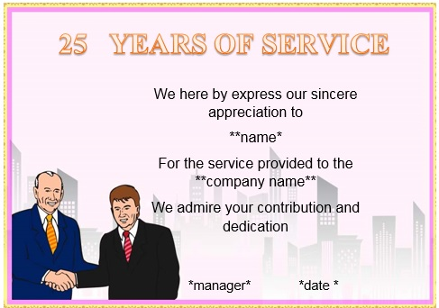 25 years of service congratulations certificate