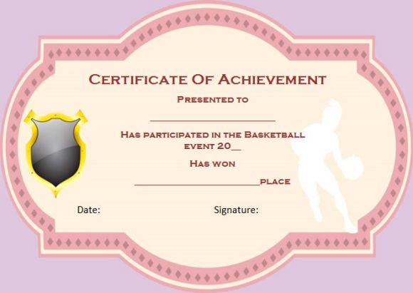 Basketball Camp Participation Winning Certificate