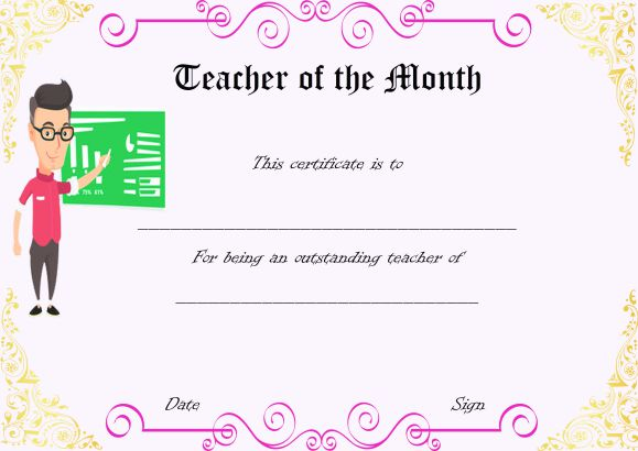 Certificate Of Teacher Of The Month