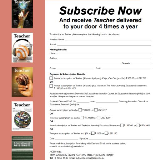 magazine subscription form