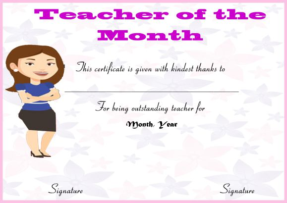 Teacher Of The Month Printable Certificate