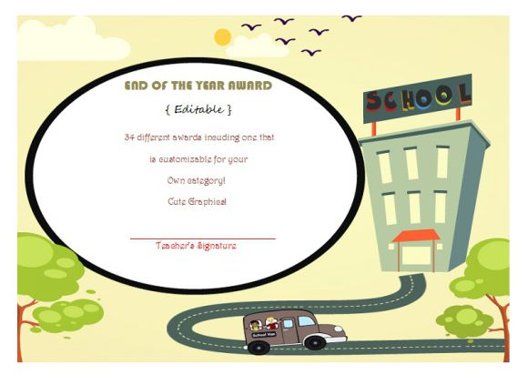 Editable end of the year award certificate
