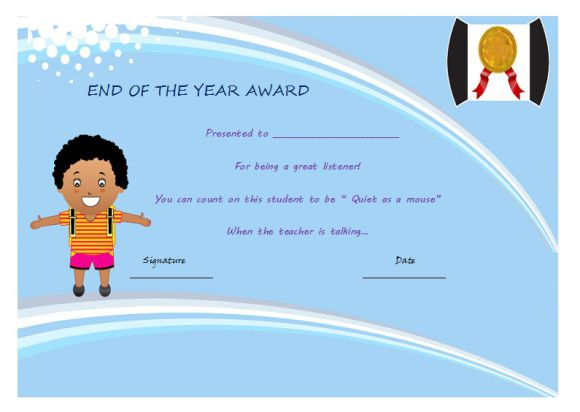 End of the year award certificate