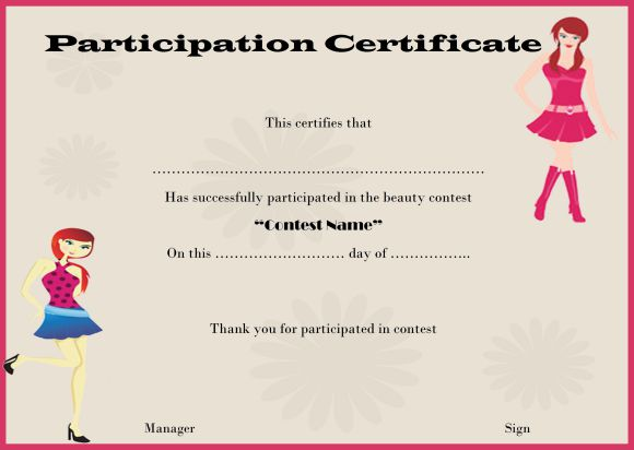 Beauty contest participation certificate
