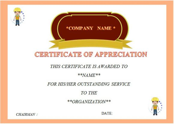 certificate of outstanding service template
