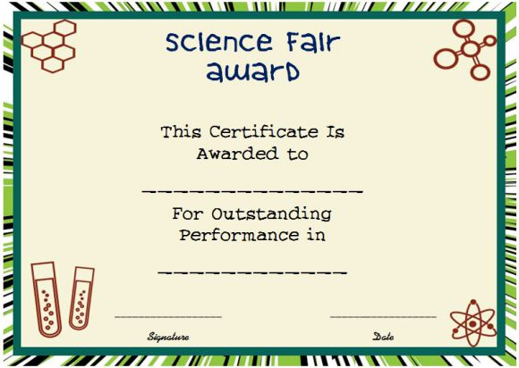 Science exhibition certificate