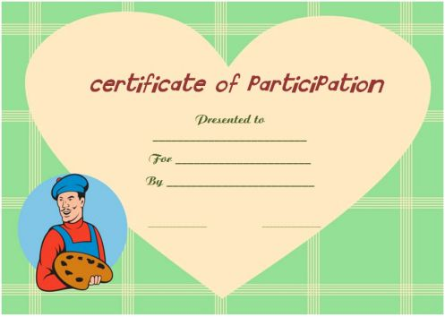 Art Competition Participation Certificate