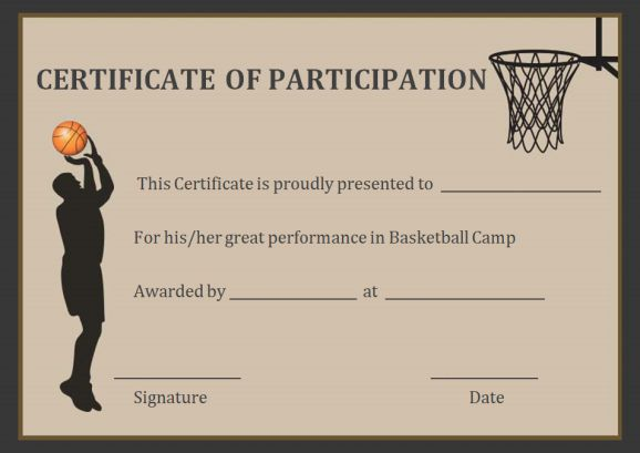basketball participation certificate free printable