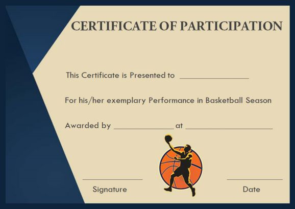 basketball participation certificate template