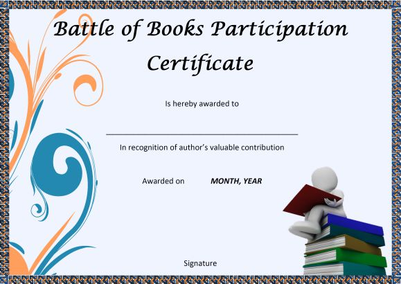 Battle of Books Certificate of Partcipation Template