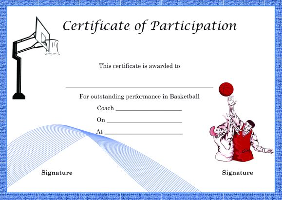 Certificate of Partcipation Template Basketball