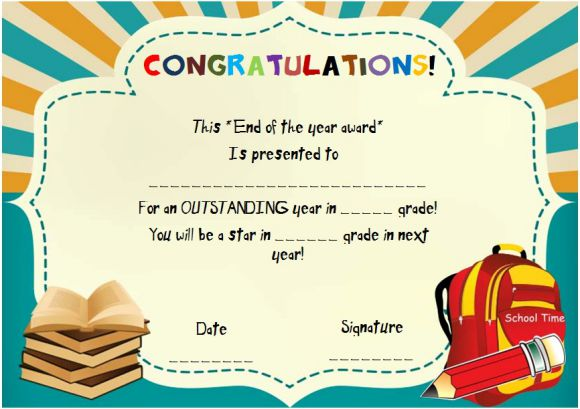 end of the year award for elementary students
