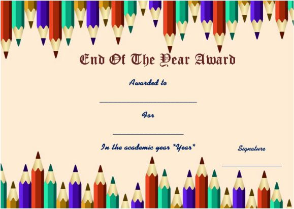 end of the year student award template