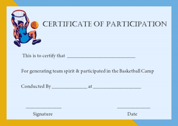 free basketball certificate of participation