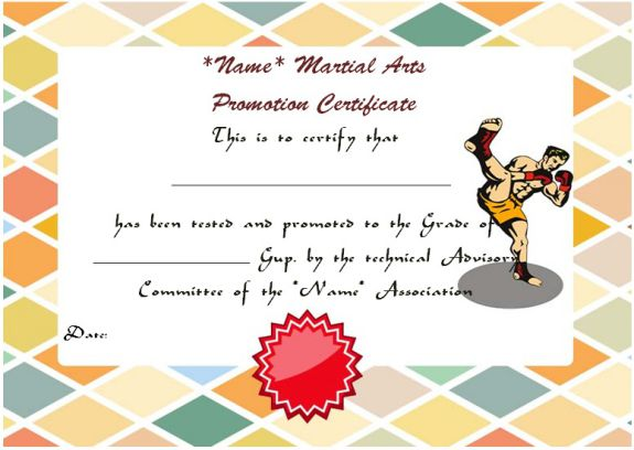 martial arts promotion certificate