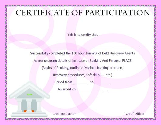 Participation Certificate in Banking