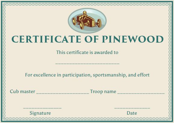 pinewood derby award certificate templates