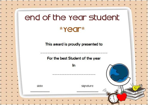 printable end of the year student award certificate