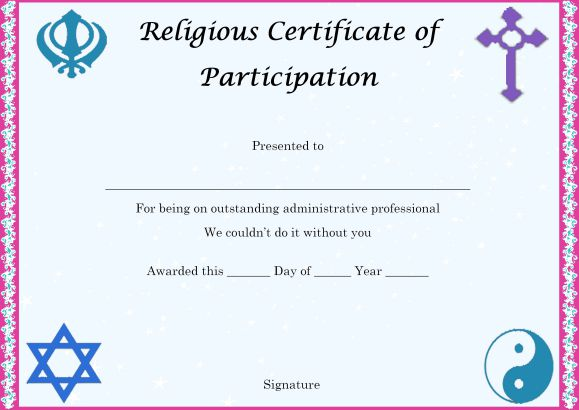 Religious Certificate of Partcipation Template