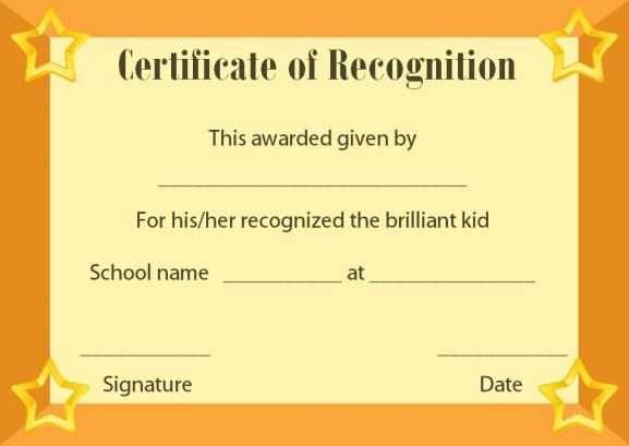 certificate of recognition preschool